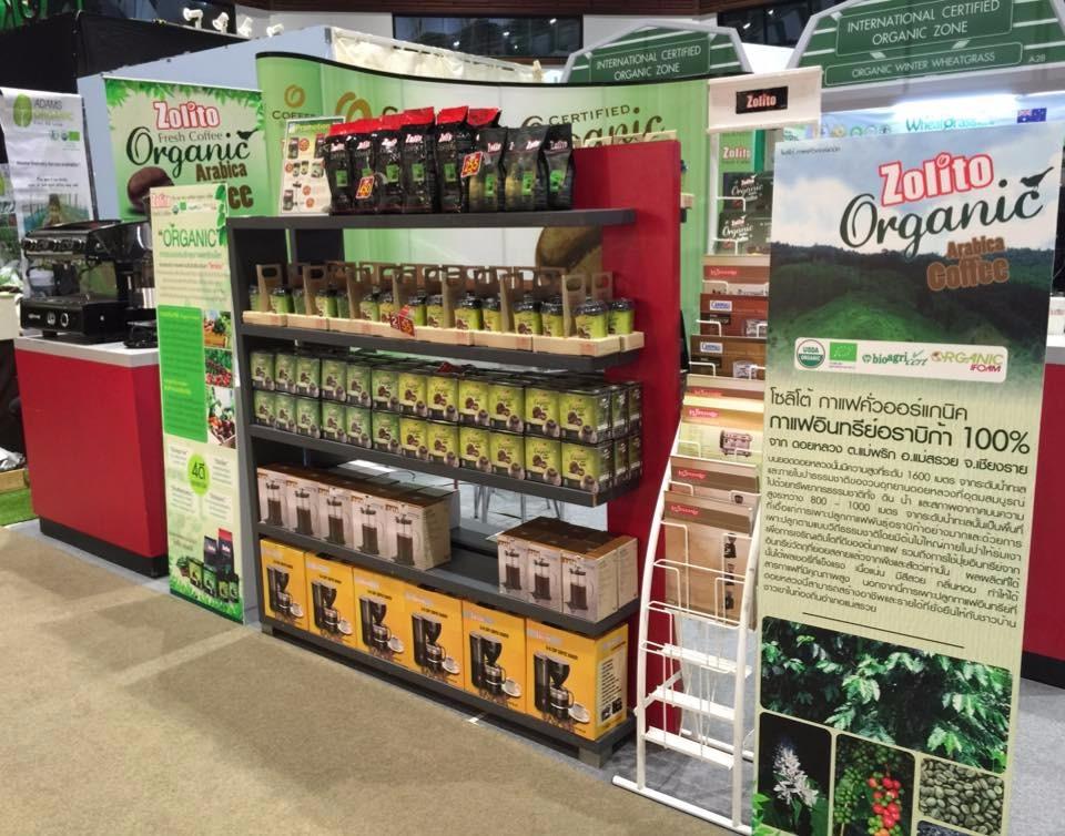 งาน organic & natural expo 2015