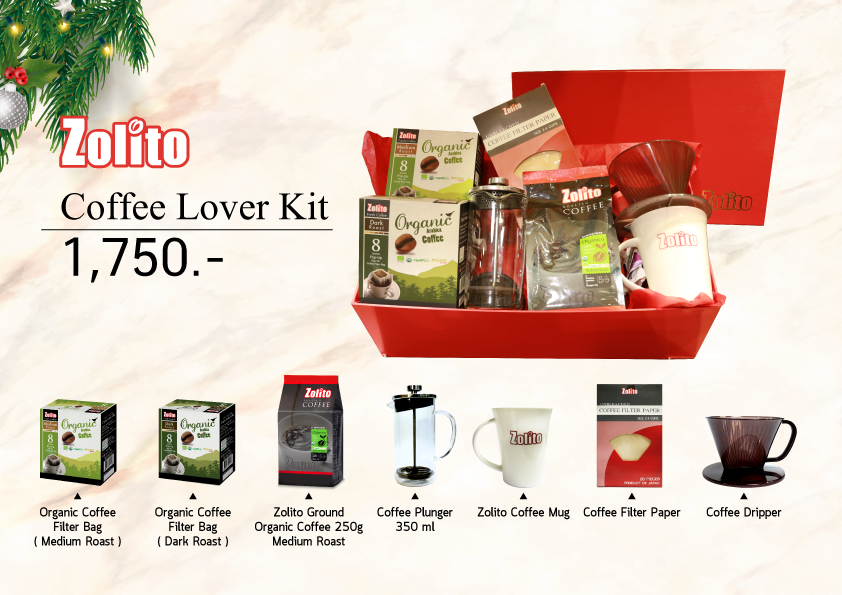 Coffee Lover Kit