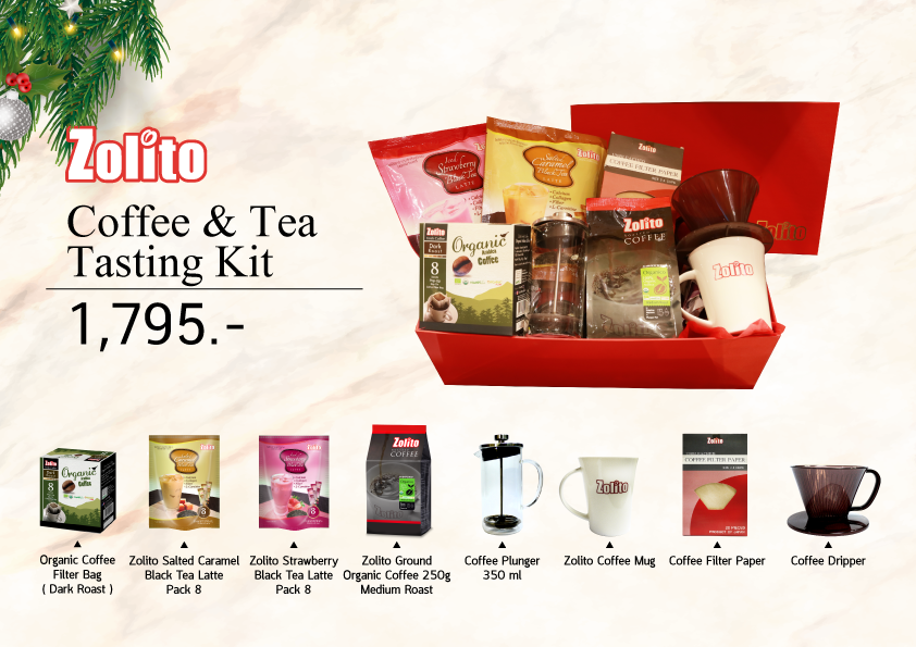 Gift Set Zolito Coffee & Tea Trasting Kit
