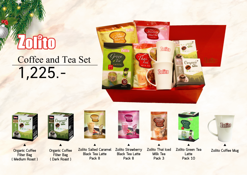 Gift Set Zolito Coffee and Tea Set