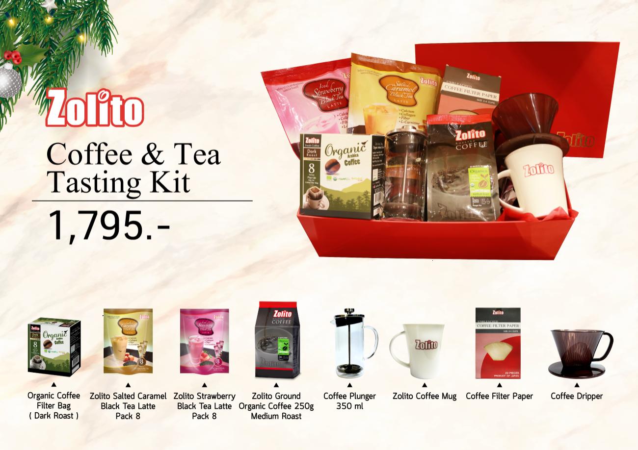 Gift Set Zolito Coffee & Tea Tasting Kit