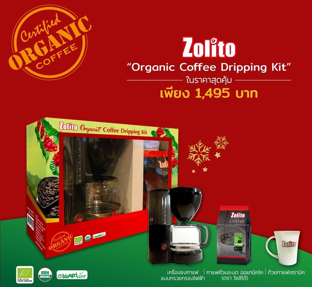 Organic Coffee Dripping Kit