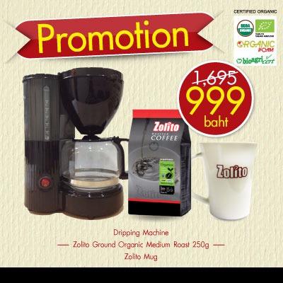 Promotion 2