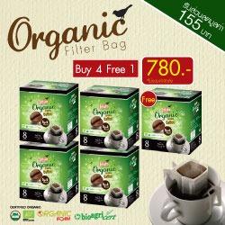 Zolito Drip-On Organic Coffee Filter Bag 4 Free 1